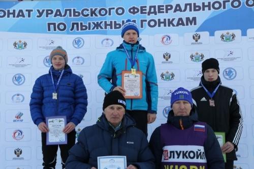 Диплом первой степени! Артём Максимов представлял Челябинскую область в Тюмени
