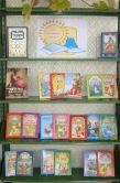 «И книг духовных свет…» В детской библиотеке прошёл час истории