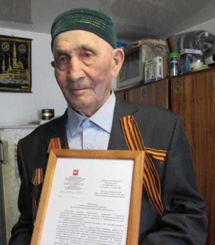 Более миллиона рублей на жильё. Глава муниципалитета вручил сертификат ветерану войны