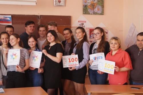 «100 баллов для победы». В Уйской средней школе прошла акция, посвящённая ЕГЭ