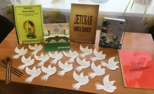 Благодарили ветеранов за Победу. В Уйском прошла акция, посвящённая памяти о Великой Отечественной войне