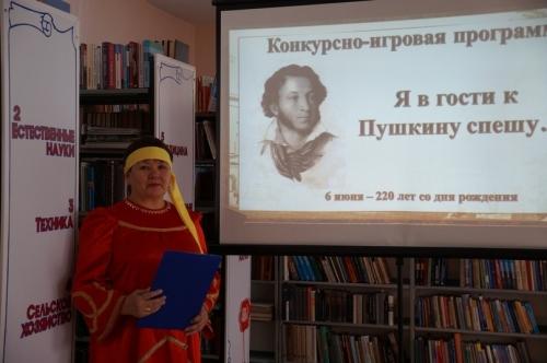Мудрый Звездочёт и Шамаханская царица. Уйская центральная библиотека отметила юбилей Александра Пушкина