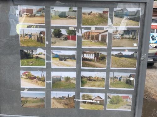Вас предупреждали! Фотографии домов, около которых нужно было навести порядок, разместили на стендах