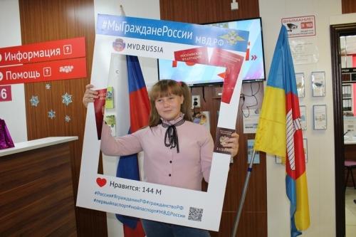Юные граждане России. В преддверии праздника в Уйском вручили паспорта